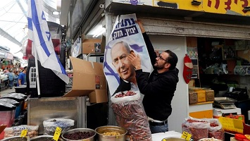 Israel Election: What Are The Key issues As People Cast Votes